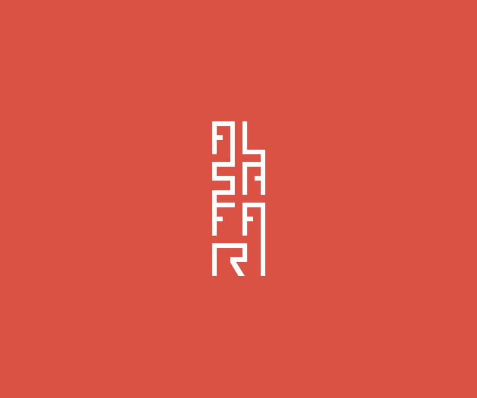 Al-Safar-Epok-Design-logotype-blanc-rouge